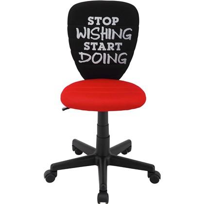 START DOING swivel chair