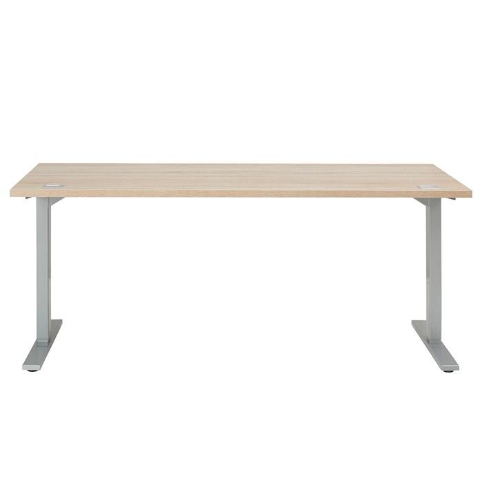 Tabletop in oak brown, frame in gray