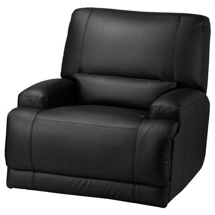 VANNAS Reclining armchair