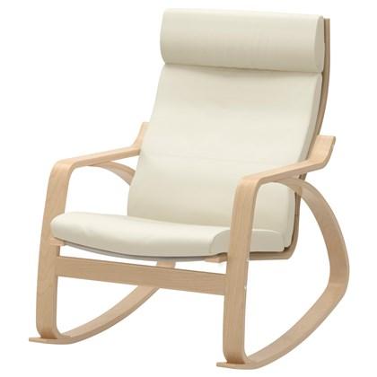 POANG Rocking chair