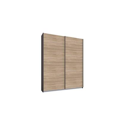 MALIX 2 Door 135cm Sliding Wardrobe